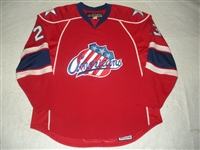 Zagrapan, Marek<br>Red Set 1<br>Rochester Americans 2007-08<br>#23 Size: 56