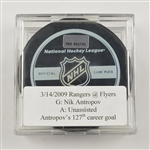 Antropov, Nik  * <br>March 14, 2009 at Philadelphia Flyers Goal Puck (Flyers Logo)<br>New York Rangers 2008-09