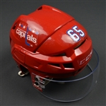 Burakovsky, Andre<br>Red Third, CCM Helmet w/ Bauer Shield<br>Washington Capitals 2015-16<br>#65