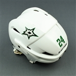 Benn, Jordie<br>White, Easton Helmet<br>Dallas Stars 2015-16<br>#24 Size: Large
