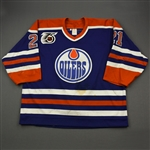 Damphousse, Vincent *<br>Blue w/NHL 75th Anniversary Patch - Photo-Matched<br>Edmonton Oilers 1991-92<br>#21 Size: 54
